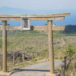【撮影旅行】いざ行かん!ちょうどいいハイキングへ – 三原山@伊豆大島