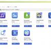 【NAS】OneDriveに同期できない問題を解決!!(QNAPのCloud Drive Sync)