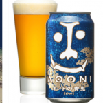 【今日のお酒】ガツンとくる衝撃ビール! – インドの青鬼